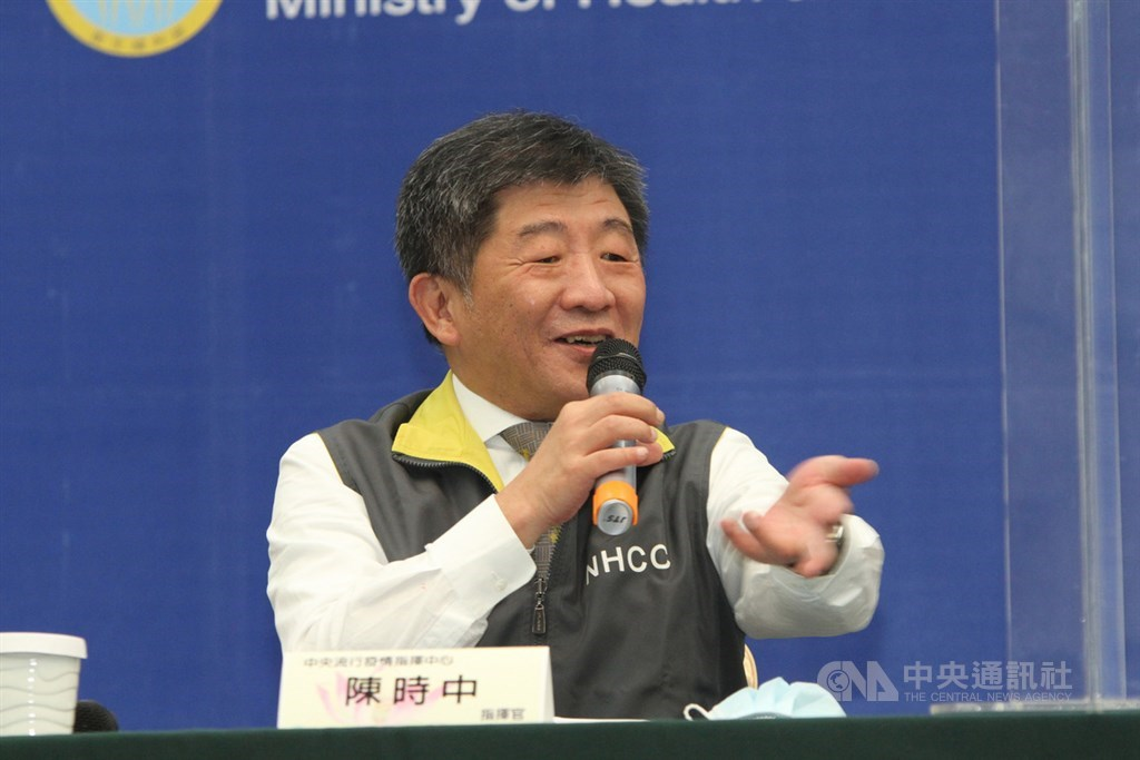 中央流行疫情指揮中心指揮官陳時中(圖)31日出席在台南舉辦的記者會宣布,台灣無新增武漢肺炎(2019冠狀病毒疾病,COVID-19)確診病例,連49天沒有本土病例。中央社記者楊思瑞攝 109年5月31日