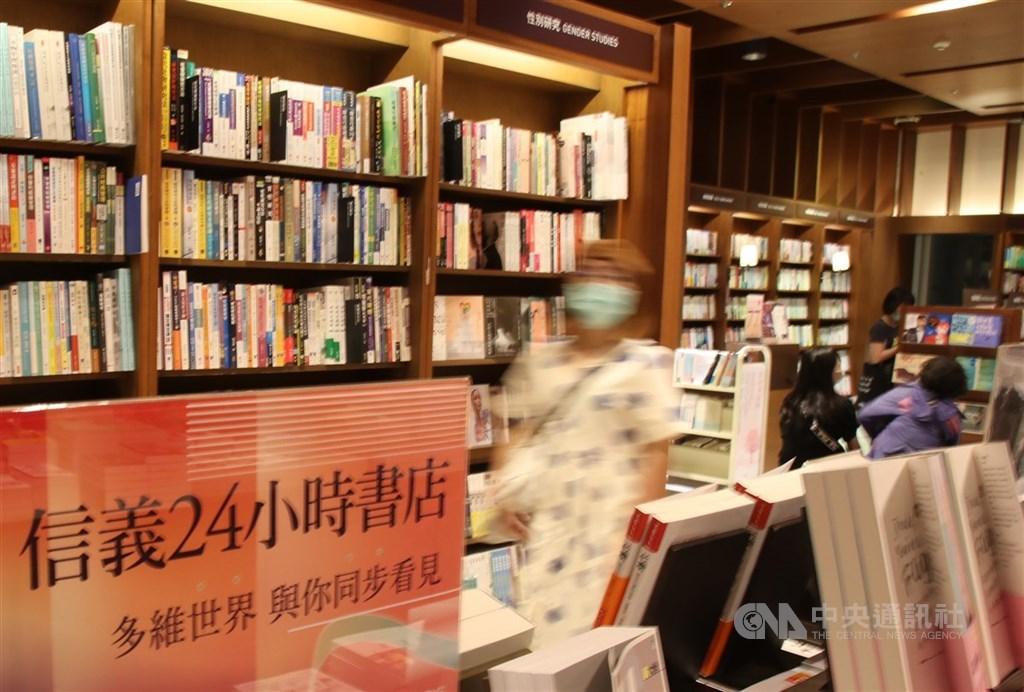 誠品敦南店將在5月底閉幕,誠品董事長吳旻潔日前宣布24小時書店將由信義店3樓接棒,29日起展開試營運。中央社記者張新偉攝 109年5月29日