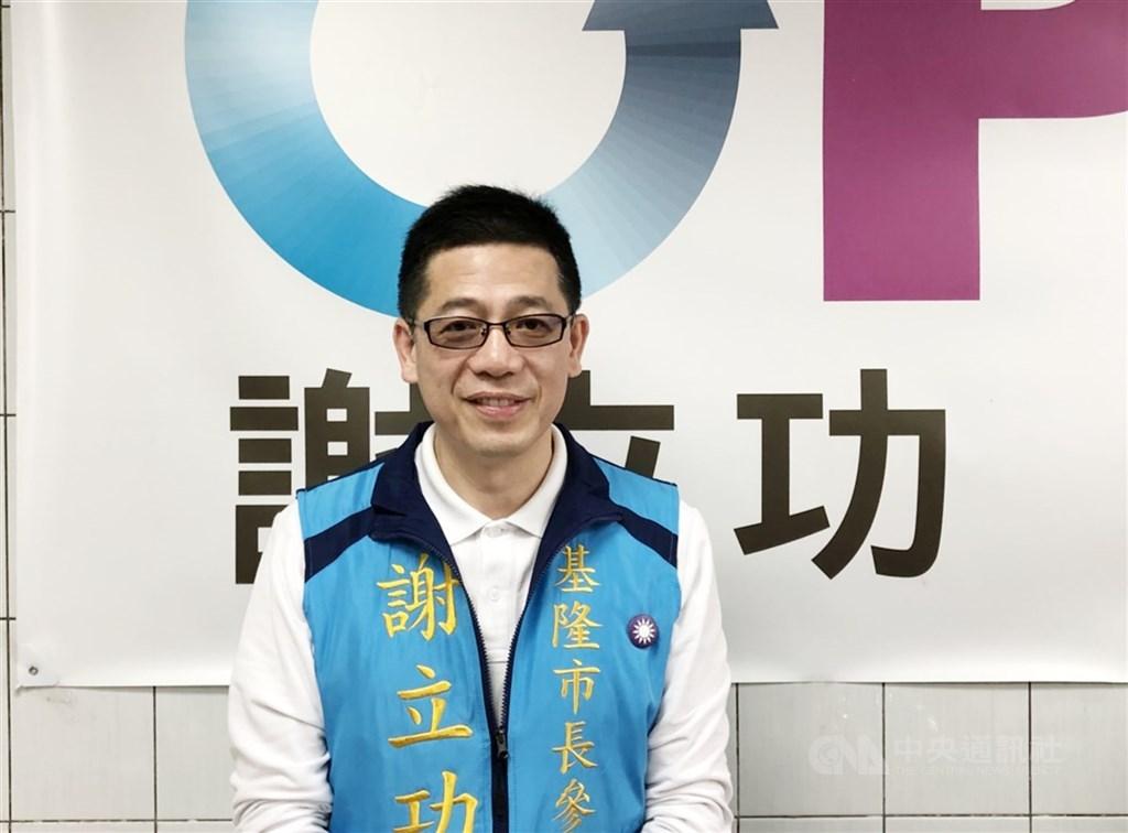 前移民署長謝立功31日發布聲明稿指出,他已接受台灣民眾黨主席柯文哲邀約,即將擔任民眾黨秘書長,也將主動退出國民黨。(中央社檔案照片)