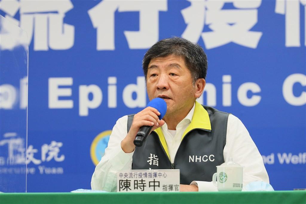 中央流行疫情指揮中心指揮官陳時中宣布,台灣1日新增1例武漢肺炎病例,為境外移入,已連續50天沒有本土個案。(中央流行疫情指揮中心提供)中央社 109年6月1日