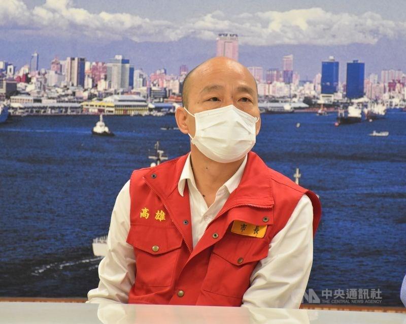 高雄市長韓國瑜罷免案將於6月6日投票,韓國瑜日前不服中選會公告罷免案成立,提出訴願;行政院訴願委員會1日做出裁定,認為沒有停止執行必要。(中央社檔案照片)