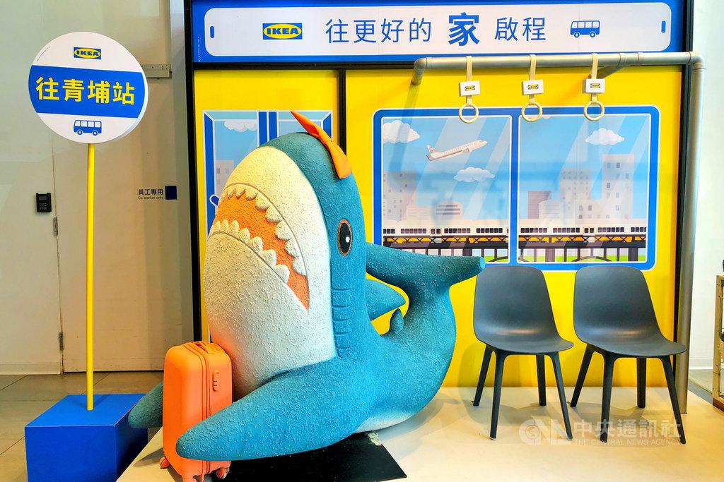 在桃園市開業15年的知名家居品牌IKEA桃園店將於7月22日閉店,特別在入口處設立超人氣鯊魚公車站,並陳列巨型鯊魚娃娃,邀請民眾一起拍照打卡。中央社記者吳睿騏桃園攝 109年6月3日