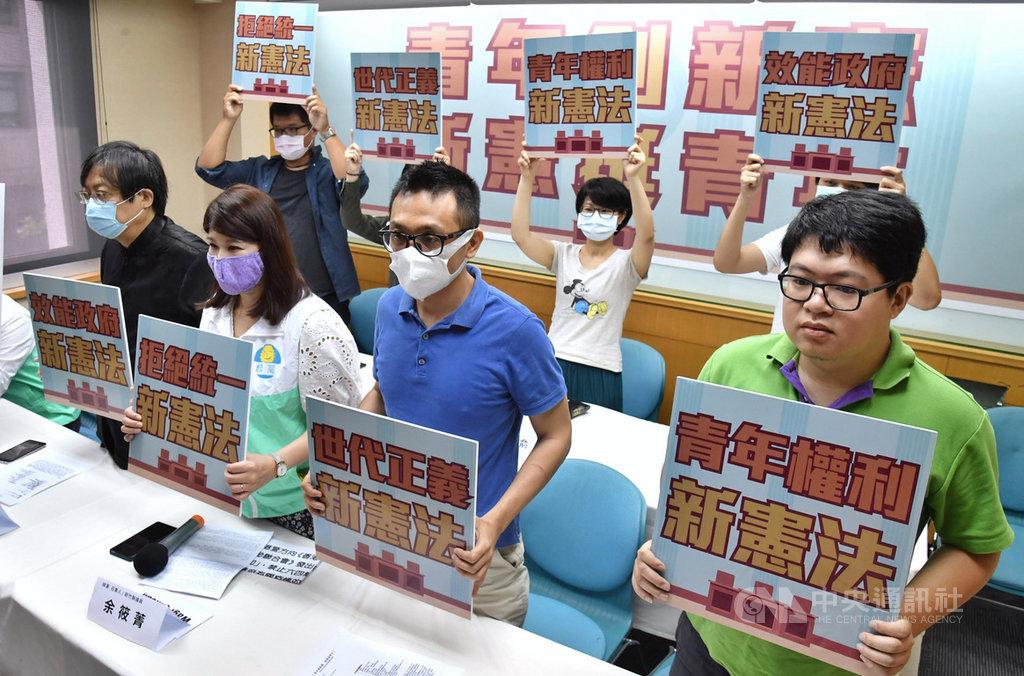 綠黨、台灣青年民主協會等團體3日共同舉行「青年創新憲,新憲挺青年」青年世代聯合要求新憲記者會,表示將提出公投案,要求立委審議通過憲法增修條文修正案,將前言「為因應國家統一前之需要」刪除。中央社記者王飛華攝  109年6月3日