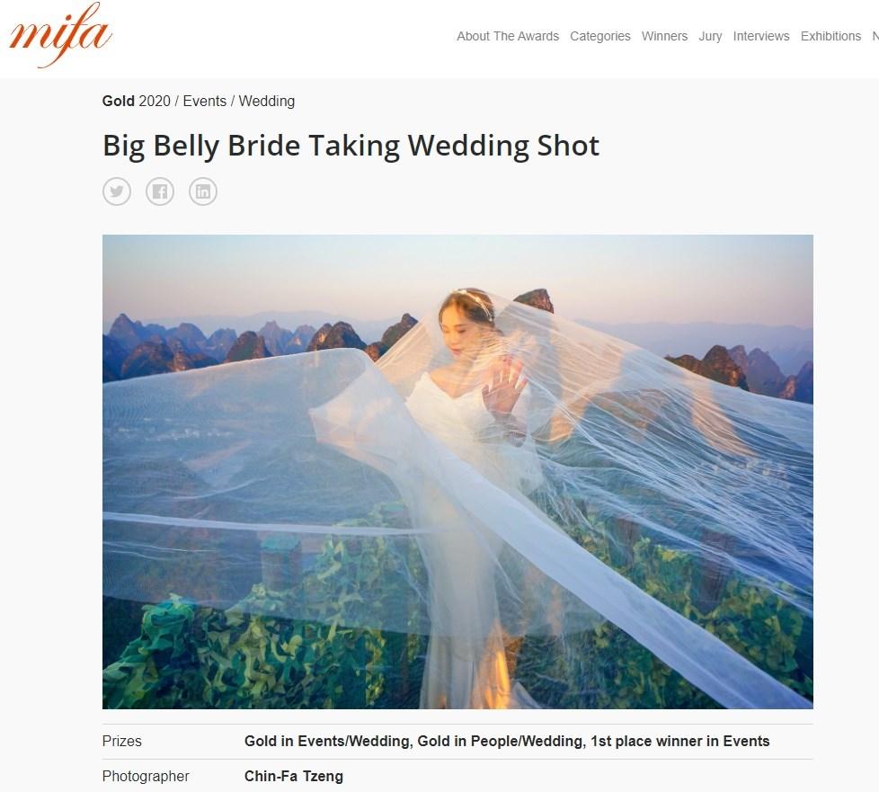 台灣攝影師曾進發參加2020MIFA莫斯科國際攝影賽勇奪7金10銀11銅,共28面獎牌,創歷屆台灣參賽者紀錄,「大腹新娘拍婚紗」更一舉囊括3面金牌。(圖取自莫斯科國際攝影獎網頁moscowfotoawards.com)