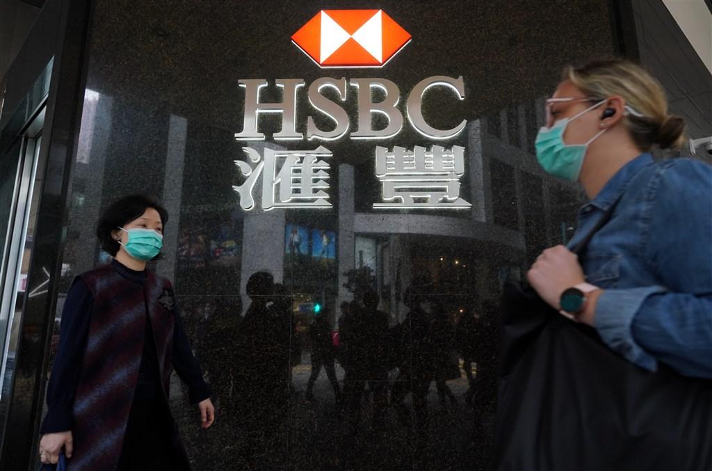 遭中共官媒及前香港特首梁振英點名施壓的匯豐集團,在沉默1天後,3日表態支持「港版國安法」。(檔案照片/中新社提供)