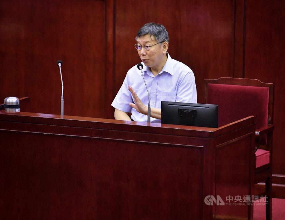身兼民眾黨主席的台北市長柯文哲(圖)4日到市議會備詢,被問及高雄市長韓國瑜罷免案相關議題時表示,民眾黨保持中立,不會有任何動作。中央社記者王飛華攝 109年6月4日