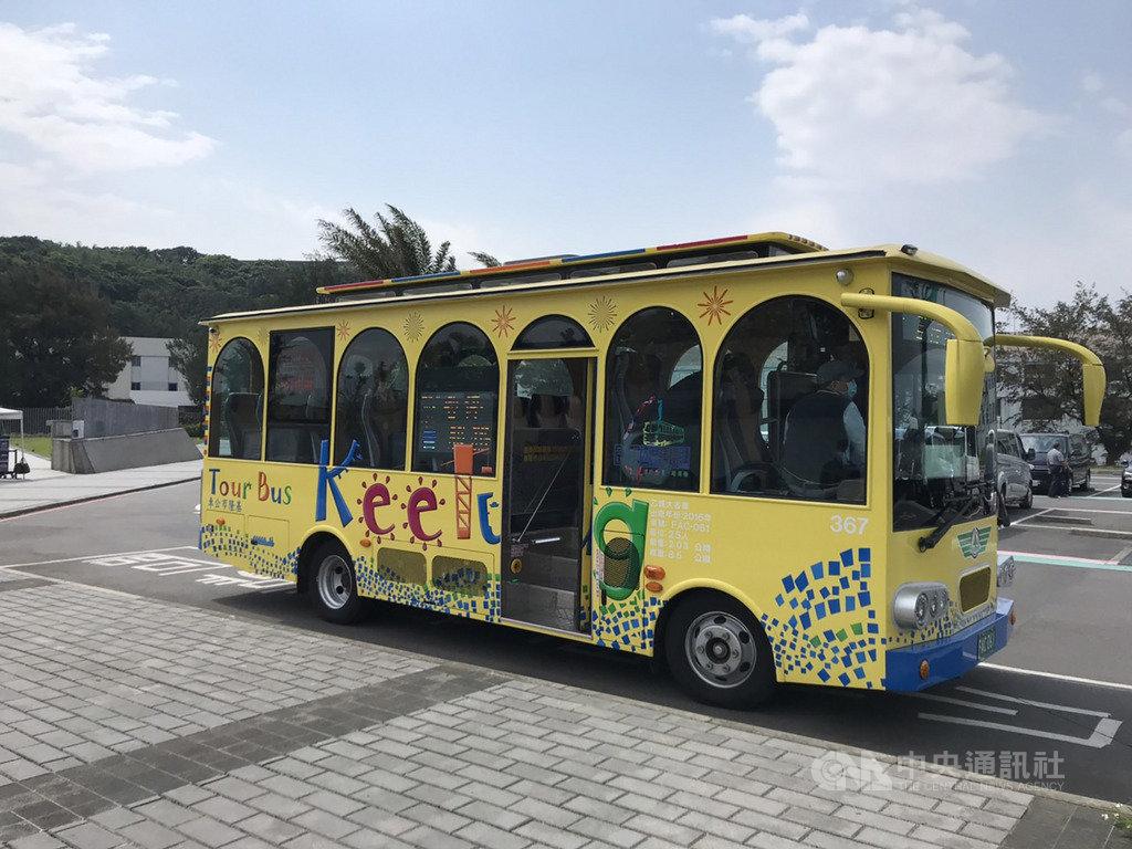 台灣武漢肺炎疫情趨緩,基隆市政府5日宣布,6日起至7月5日的週末假日,將進行「基隆觀光巴士」試營運,一天就能玩遍基隆多處人氣景點。(基隆市政府提供)中央社記者沈如峰基隆傳真 109年6月5日