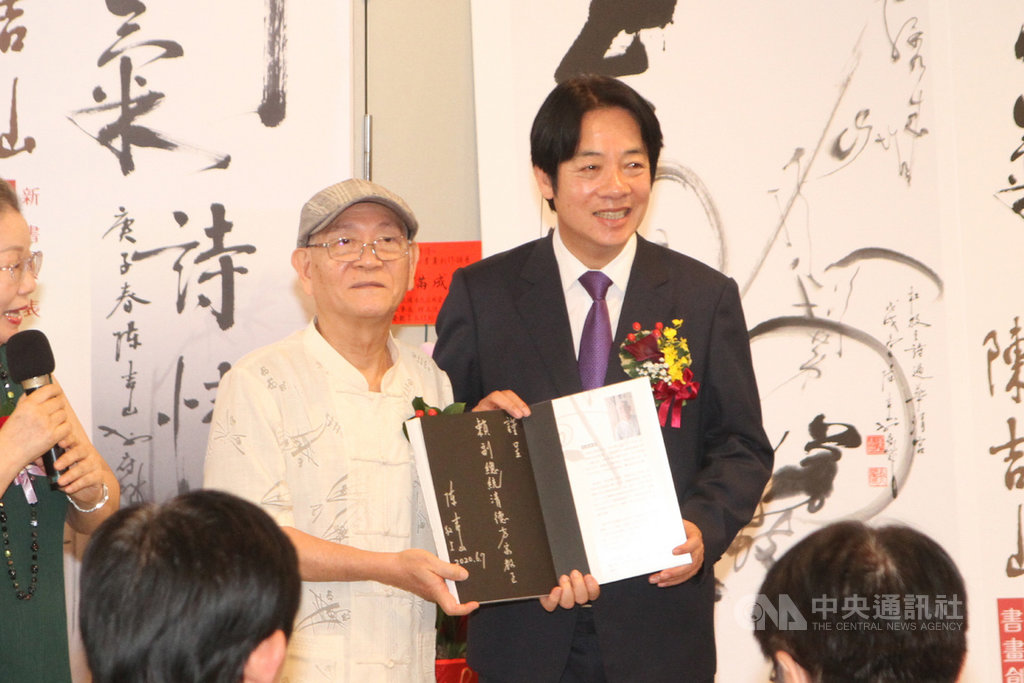 書法家陳吉山(左)7日在台南市舉辦書畫作品集新書「劍氣詩情」發表會,副總統賴清德(右)出席致意。中央社記者楊思瑞攝 109年6月7日