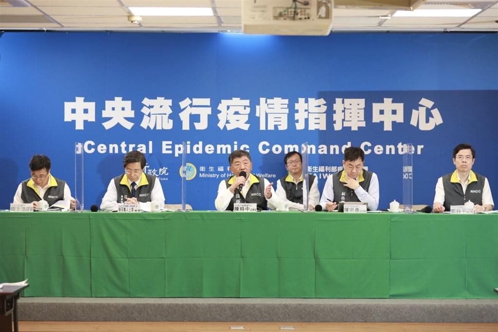 中央流行疫情指揮中心宣布,台灣7日沒有新增武漢肺炎,已連續56天沒有本土個案。(中央流行疫情指揮中心提供)中央社