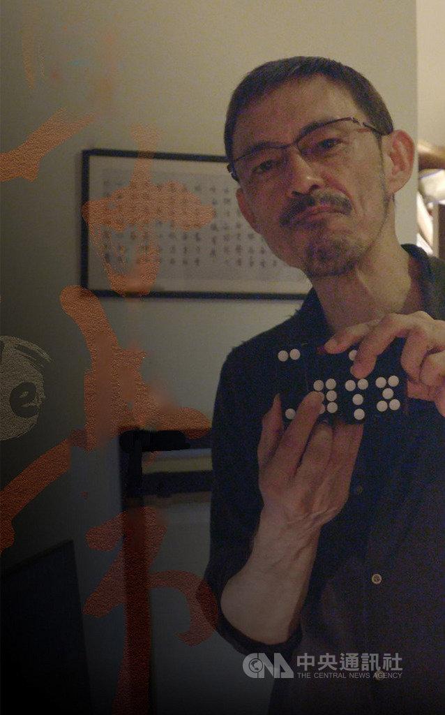 香港作家馬家輝今年交出「香港三部曲」第2本長篇小說「鴛鴦六七四」,他坦言創作主軸圍繞在人性「抉擇」,他曾看著香港社會相當不易的轉變,希望公道在社會中長存。(新經典提供)中央社記者陳秉弘傳真 109年6月8日