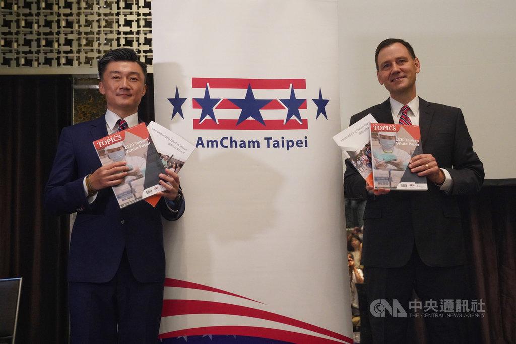 台北市美國商會會長金奇偉(C.W. Chin)(左)與台北市美國商會執行長傅維廉(William Foreman)(右)10日在台北,出席「2020台灣白皮書」發表會。中央社記者徐肇昌攝 109年6月10日