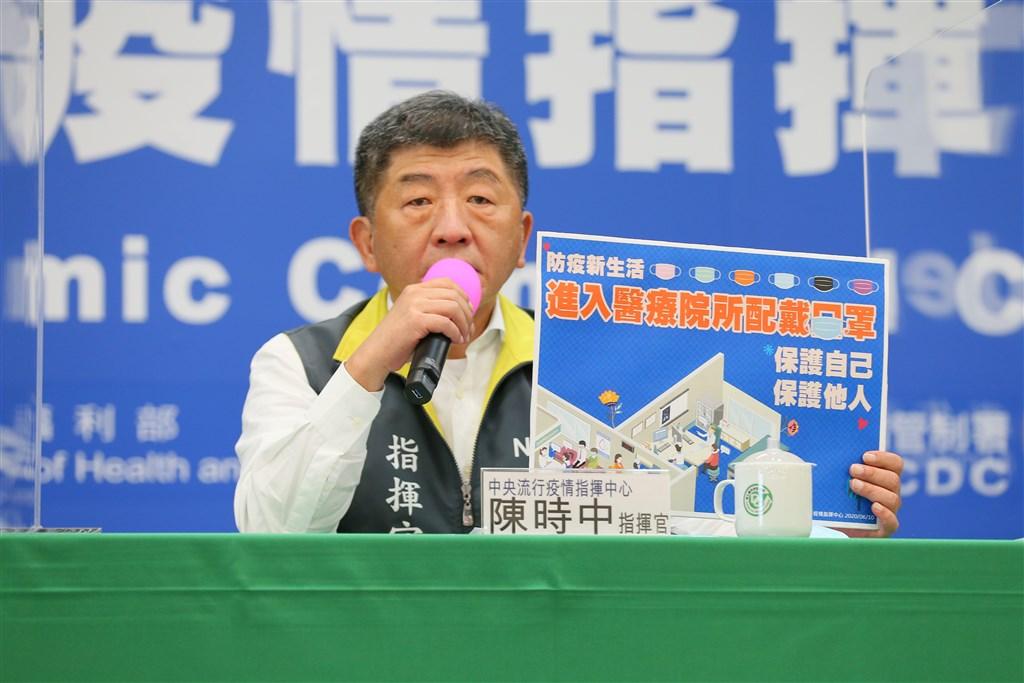 中央流行疫情指揮中心指揮官陳時中10日宣布,台灣近日都沒有武漢肺炎確診,至今已連續59天沒有本土個案。(中央流行疫情指揮中心提供)中央社 109年6月10日