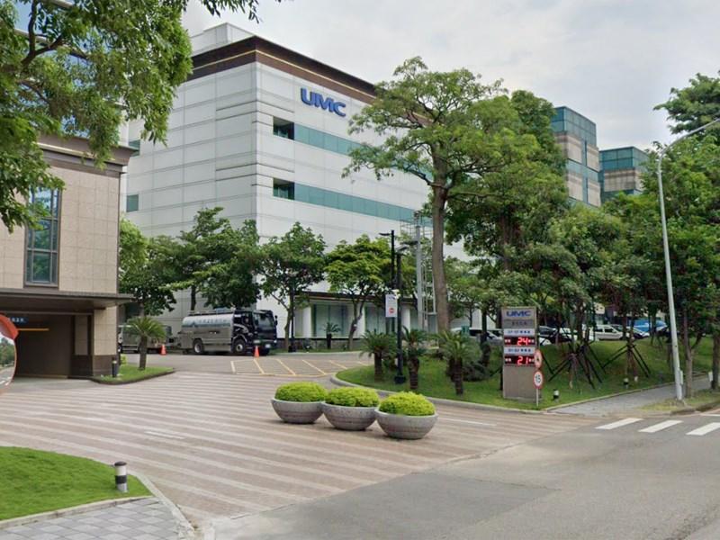 美國舊金山聯邦地方法院法官針對涉及美光竊密案的3名台灣人發出逮捕令,對此聯電表示,公司部分沒有開庭,無法替當事者發言。圖為聯電總部。(圖取自Google地圖網頁google.com/maps)