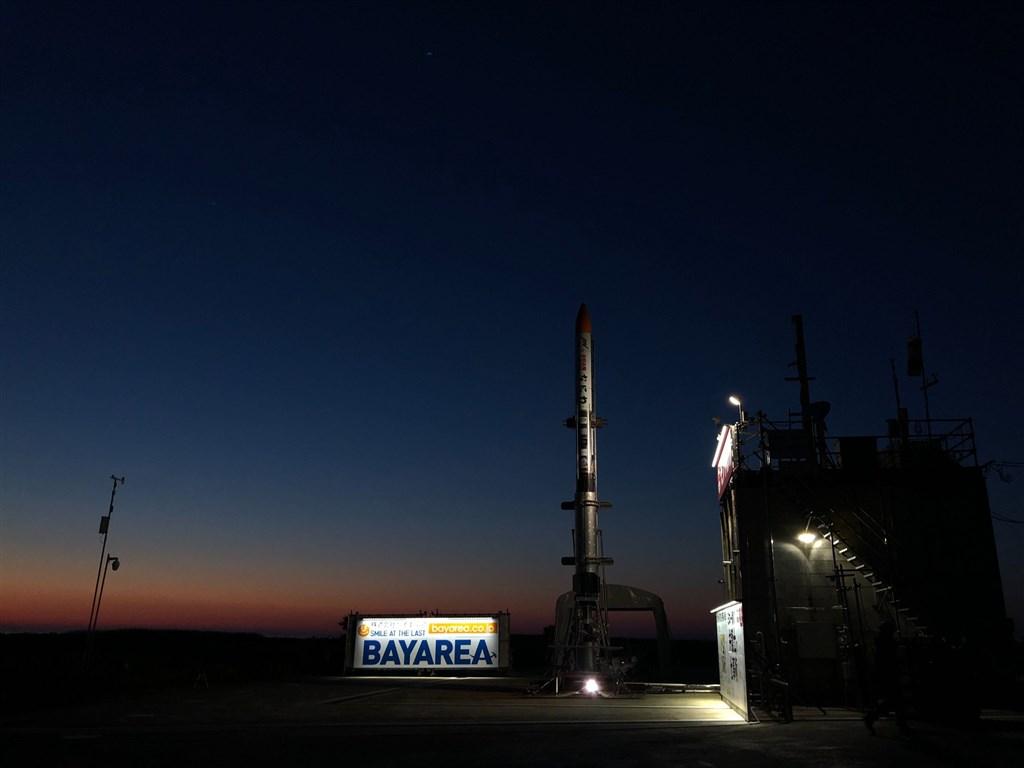日本民間企業獨立打造的小型火箭MOMO5號14日發射後出現機體異常,讓業者不得不放棄升空。(圖取自facebook.com/istellartech)