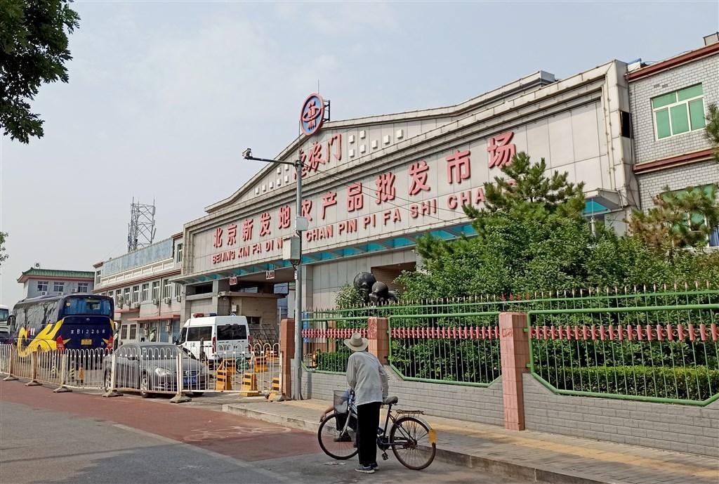北京新發地市場爆發武漢肺炎疫情後,確診人數逐漸升高,13日北京再增36例本土病例。(中新社提供)
