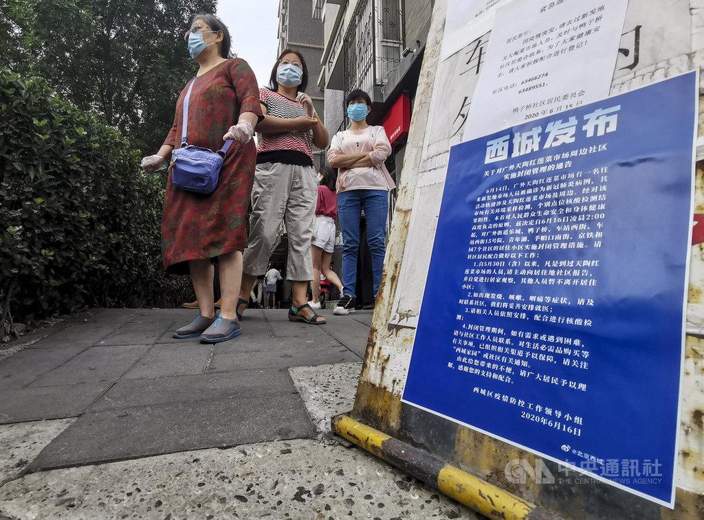 北京西城區廣外天陶紅蓮菜市場一名往來新發地市場的人員14日被確診為武漢肺炎病例,當地周邊7個社區16日凌晨2時起實施封閉式管理。(中新社提供)中央社  109年6月16日