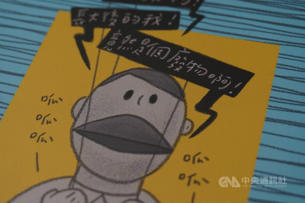 漫畫家Pam Pam推出新作圖像小說「瘋人院之旅」,以黑色幽默的節奏推動敘事,除娛樂性外,也拉開了議題縱深,為近年台灣多起思覺失調症犯行者所引起的執法爭議,帶來深刻反思。(慢工文化提供)中央社記者陳秉弘傳真 109年6月16日