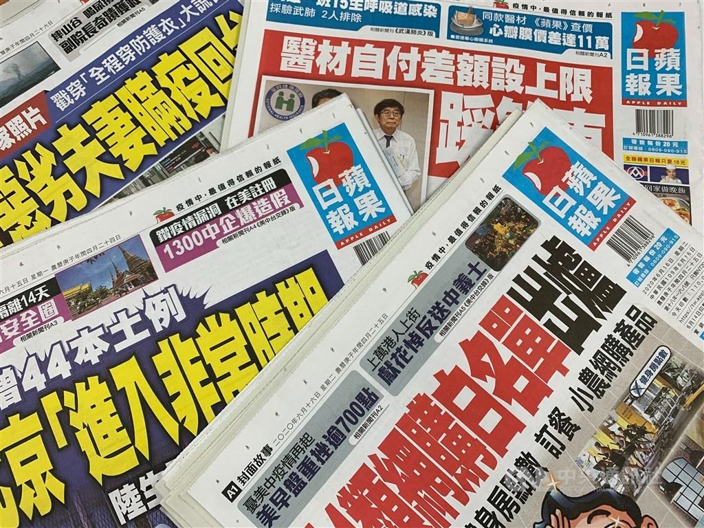 2019年推動訂閱制的台灣蘋果日報,1日宣布開放新聞網站全數內容,另付費會員則享無廣告瀏覽。(中央社)