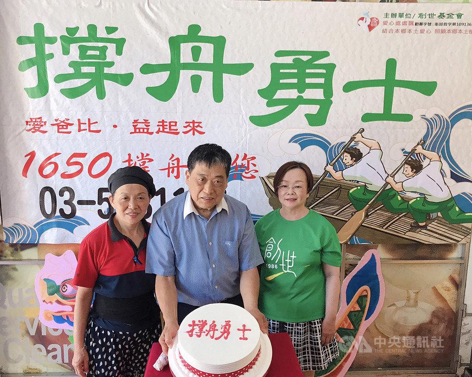 新竹市一家蛋糕店業者(中)18日提供300張面額新台幣800元的愛心蛋糕購買券,致贈創世基金會新竹分院,提供民眾認購。(創世基金會新竹分院提供)中央社記者魯鋼駿傳真 109年6月18日