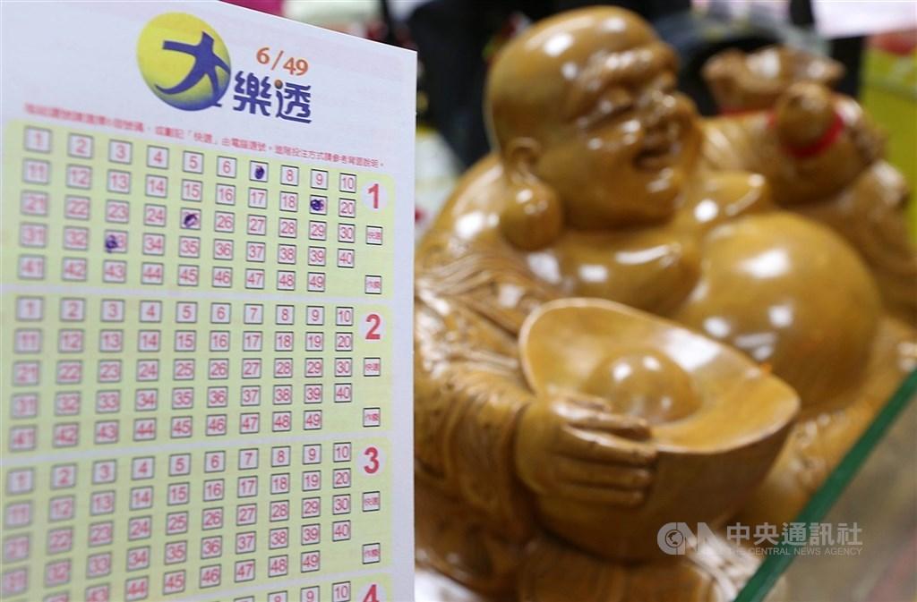 大樂透19日開獎,中獎號碼為25、01、16、46、15、43,特別號06。(中央社檔案照片)