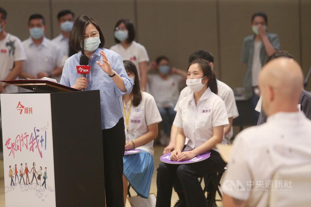 總統蔡英文(前左)21日在華南銀行總行大樓國際會議中心,出席「小英總統與高中生面對面論壇」活動,致詞勉勵高中學生。中央社記者鄭傑文攝 109年6月21日