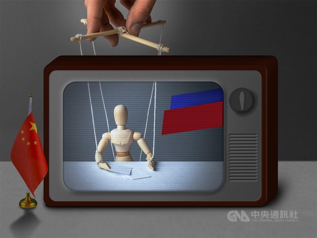 美國國務院22日宣布,決定再將4家中國媒體列為「外國代表機構」,意味這些媒體皆受到北京當局實質控制。(示意圖/中央社)