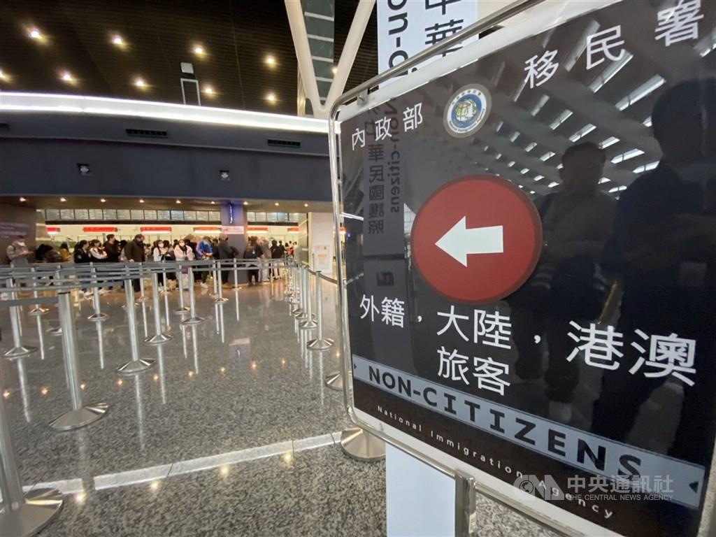 疫情指揮中心宣布,自29日起,外籍人士除觀光、一般社會訪問以外,都可提出申請。(中央社檔案照片)