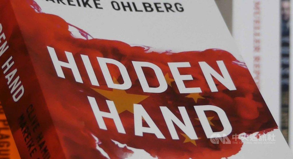 澳洲中國問題專家漢密爾頓近日推出新書「隱藏的操盤手」(暫譯),講述中共如何藉由向世界各地推動「一帶一路」,以便在全球展開「控制話語權」。中央社記者丘德真雪梨攝 109年6月24日