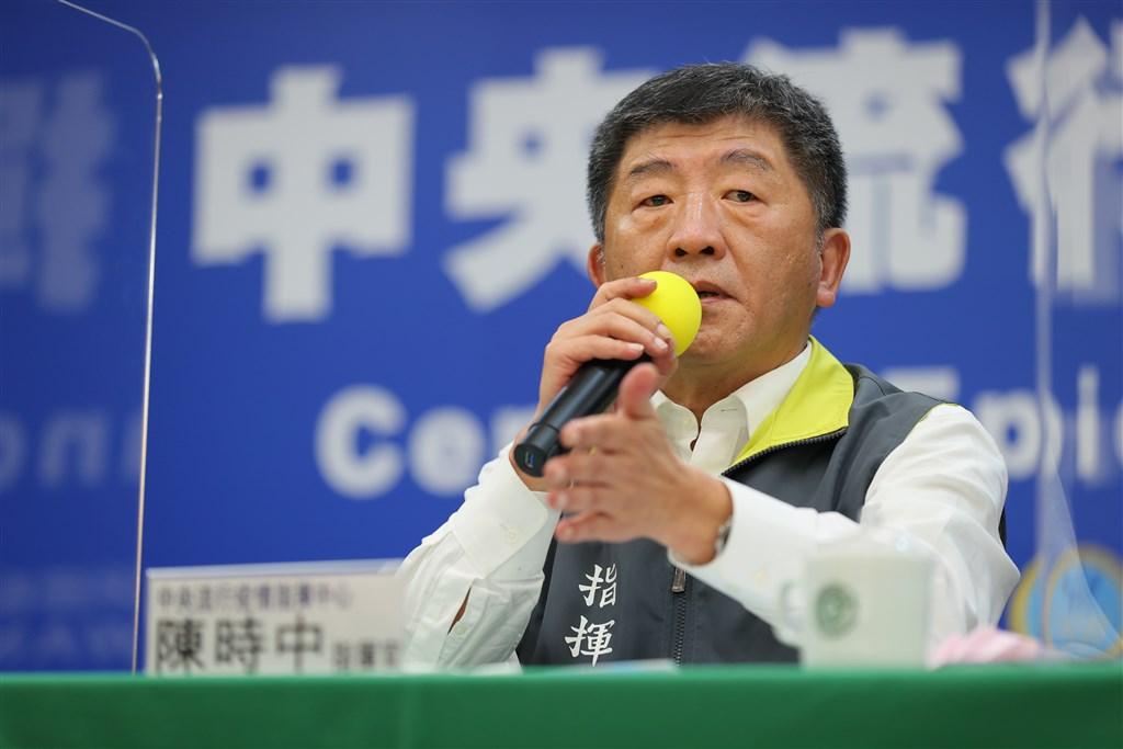 疫情指揮中心24日傍晚召開記者會宣布,一名從台灣返回日本女學生,機場採檢報告陽性,但無症狀,暫不列序號。(疫情指揮中心提供)中央社