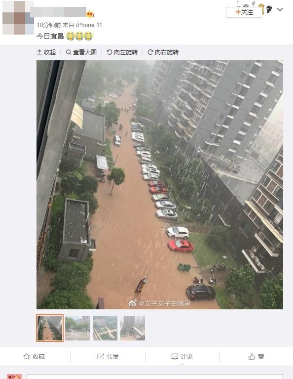 中國湖北宜昌市27日暴雨,網友PO出市區積水嚴重導致車輛被淹情況。(圖取自微博weibo.com)