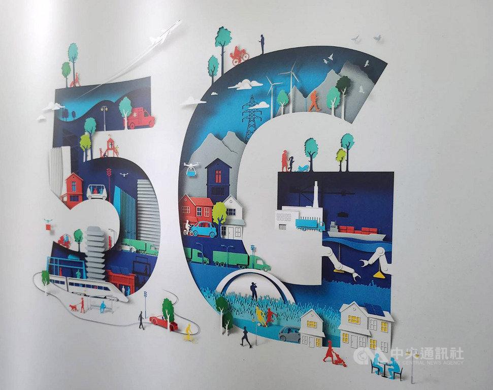 雖然5G在B2B2C的商業模式還需要時間醞釀,不過5G開台初期,高畫質4K影音、VR內容、雲端遊戲等消費者服務會先進入5G市場試水溫。中央社記者江明晏攝 109年6月27日