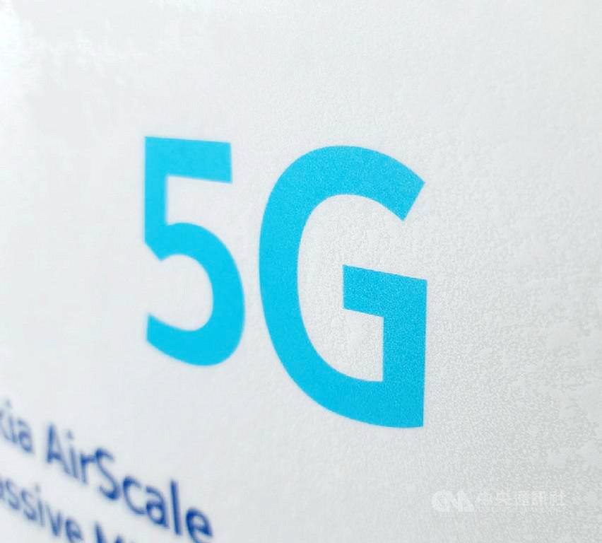 電信三雄將在本週陸續開台5G,帶領台灣5G正式起跑。中央社記者江明晏攝 109年6月29日