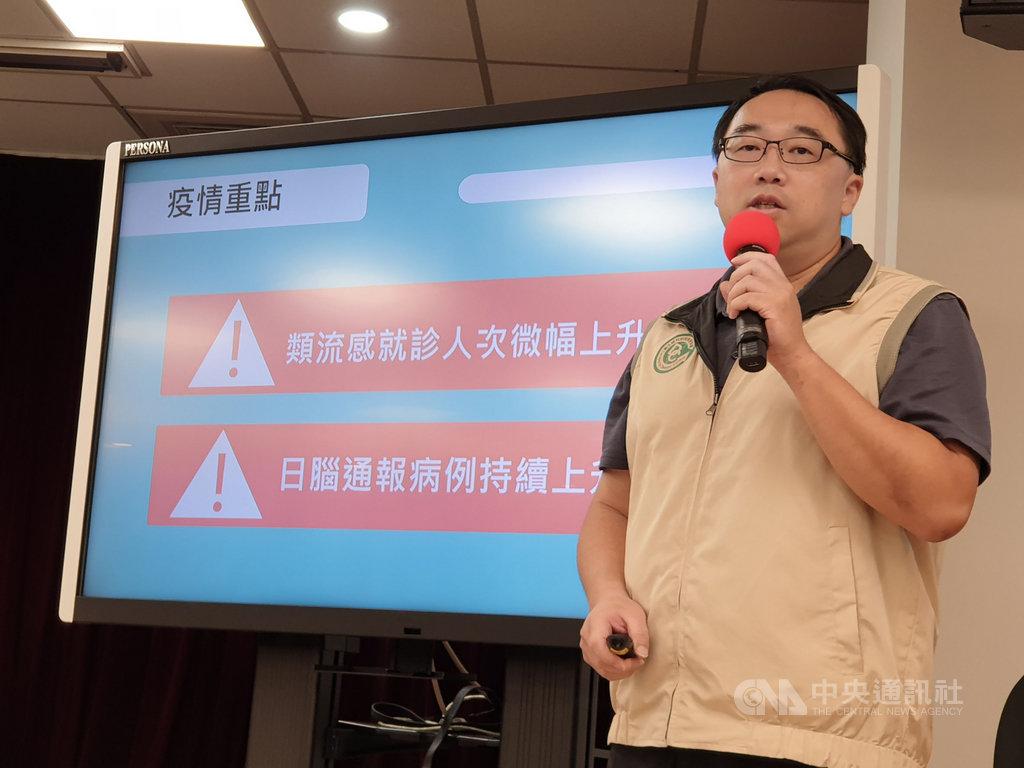 依據衛生福利部疾病管制署監測資料顯示,台灣類流感疫情緩升。疾病管制署提醒,近日部分民眾可能認為社區安全,就疏忽個人衛生或忘戴口罩,民眾不要輕忽,類流感疫情的監測是一個指標。中央社記者陳偉婷攝 109年6月30日