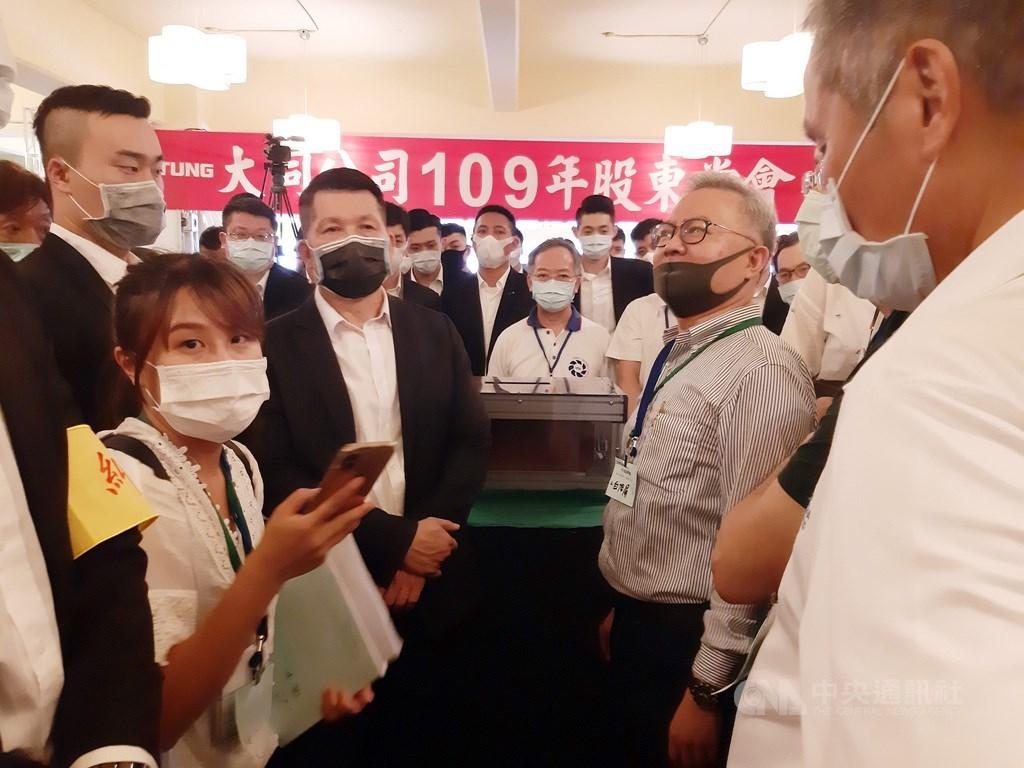 大同公司東會30日進行董事改選,因公司刪除市場派大量股權的投票表決權,遭到部分股東抗議。中央社記者潘智義攝 109年6月30日