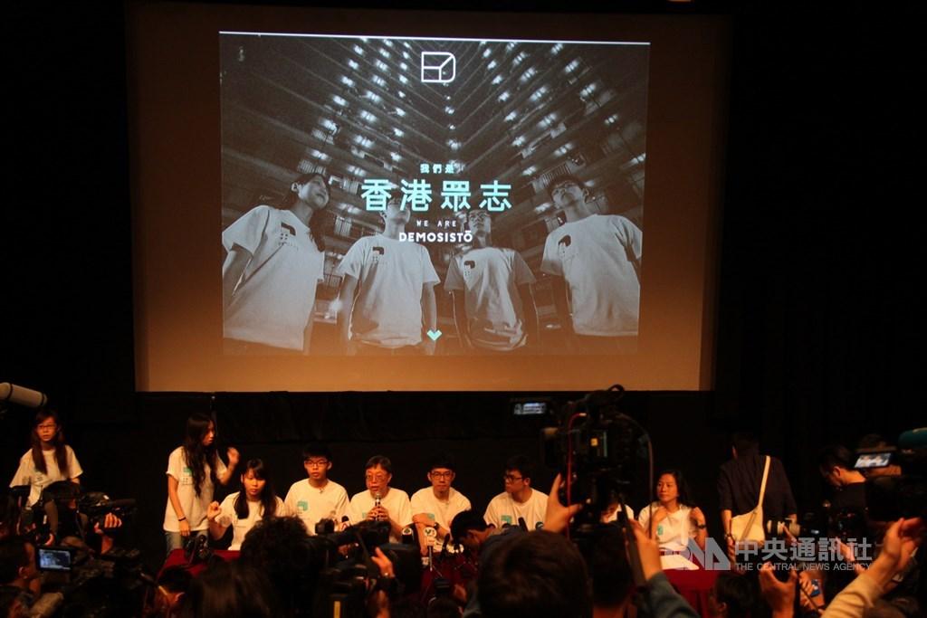 在中國全國人大常委會通過港區國安法後,香港眾志核心成員黃之鋒、羅冠聰、周庭、敖卓軒等宣布退出眾志。香港眾志隨發聲明表示,將解散和停止一切會務。圖為眾志於2016年舉行成立大會。(資料圖片)中央社記者張謙香港攝 109年6月30日