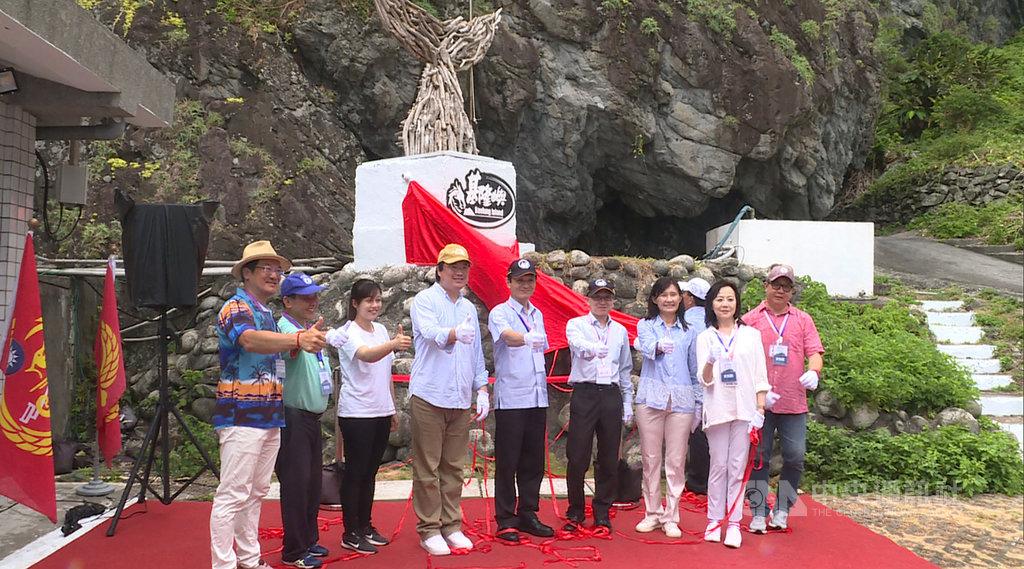 基隆嶼7月1日開放登島,基隆市長林右昌(左4)等人30日登島為新設的打卡景點藝術品「鯨魚尾」揭幕。(讀者提供)中央社記者王朝鈺傳真 109年6月30日