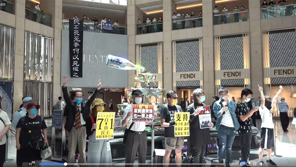 香港中環置地廣場30日中午有民眾聚集,抗議北京方面制定「港區維護國家安全法」。(圖取自facebook.com/standnewshk)