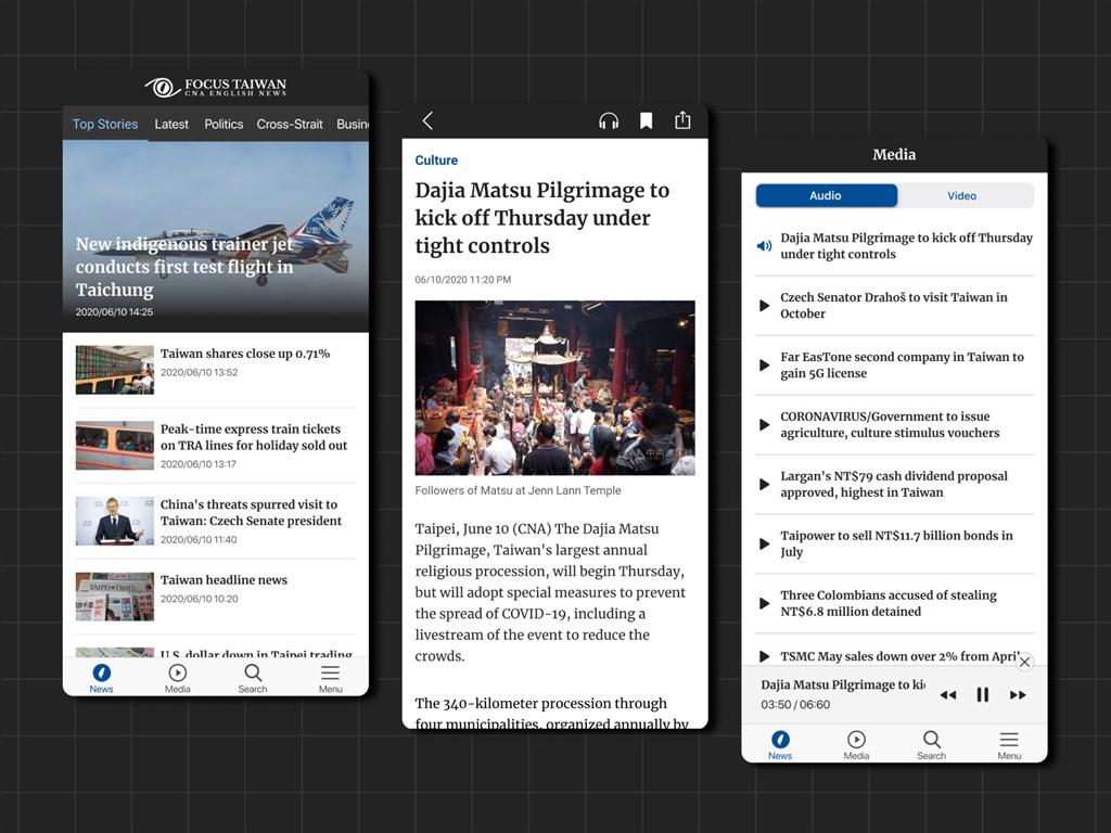 中央社英文新聞品牌Focus Taiwan APP全新改版,瀏覽體驗升級,提供圖文、語音朗讀與影音新聞等全方位資訊形式,讓讀者隨時隨地都能以最合適的方式接收台灣焦點新聞。(中央社)