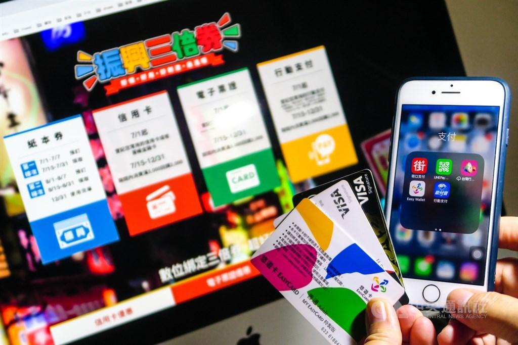振興三倍券在7月1日上午9時開始申請,共分成紙本、信用卡、電子票證與行動支付4種類別,均可以線上申請或預購。中央社記者王騰毅攝 109年7月1日