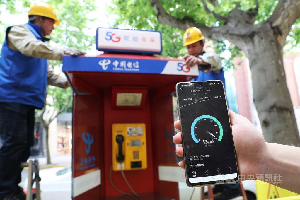 中國聯通瀋陽市分公司日前宣布,6月30日午夜起停止公用電話服務後,儘管中國聯通否認全面停用全國公用電話,但隨著手機普及,大陸公用電話勢將逐步走入歷史。圖為中國電信在其上海市的公共電話加裝5G微型基地台。(中新社提供)中央社 109年7月1日