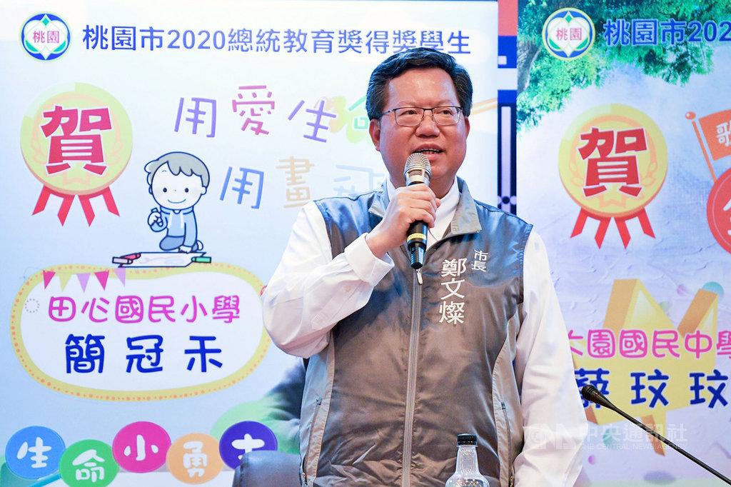 桃園市長鄭文燦(圖)1日表示,港區國安法的通過,最重要是讓大家看到,香港的一國兩制已經走到終點。他指出,北京政府正在用新的方式統治香港,他認為支援港人追求自由民主應是共識。中央社記者吳睿騏桃園攝 109年7月1日