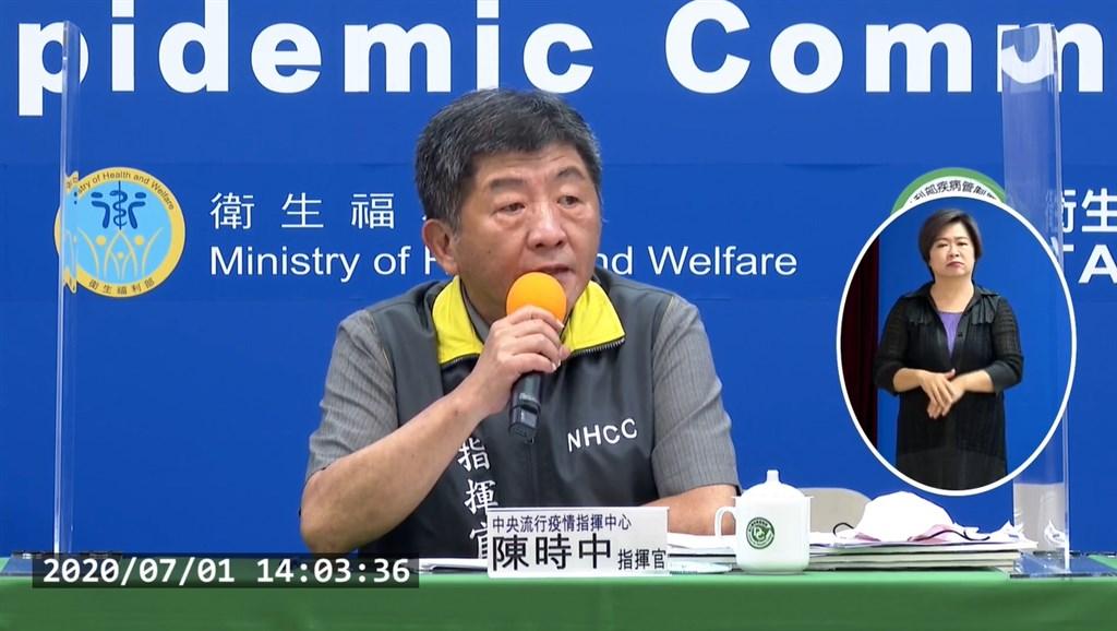 中央流行疫情指揮中心宣布,台灣1日沒有新增武漢肺炎病例,全台維持447例確診。(圖取自衛生福利部疾病管制署YouTube頻道網頁youtube.com)