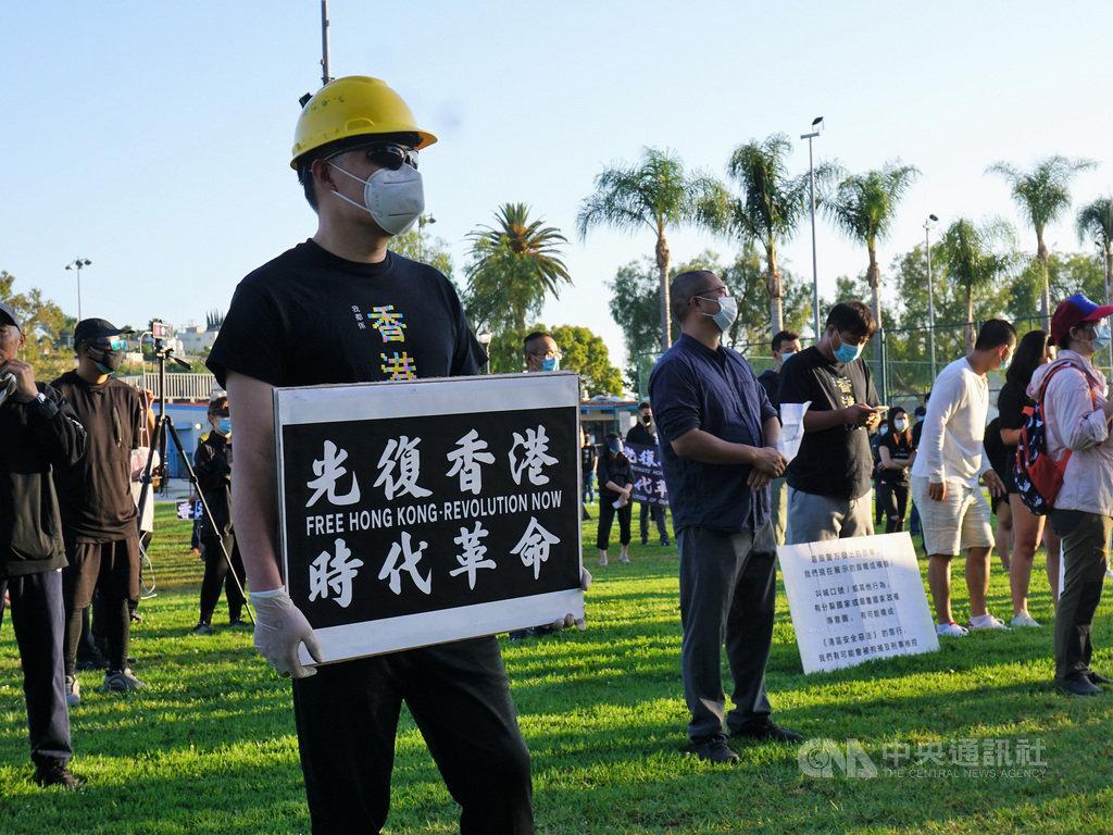 上百名在美香港人1日在洛杉磯郊區的公園集會,抗議中國通過港區國安法、終結一國兩制。中央社記者林宏翰洛杉磯攝 109年7月2日