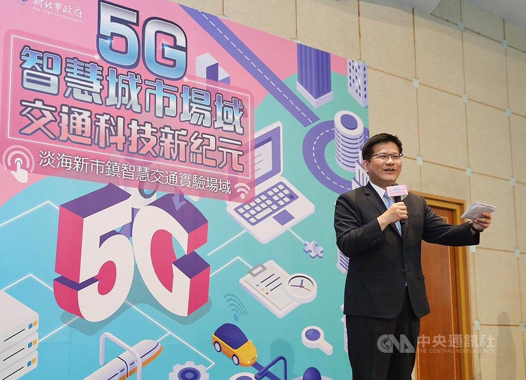 「5G智慧城市場域交通科技新紀元」國際研討會2日在台北舉行,交通部長林佳龍出席致詞表示,台灣今年正式進入5G商轉時代,智慧交通科技的發展,是台灣展現國際競爭力的關鍵。(交通部提供)中央社記者汪淑芬傳真 109年7月2日