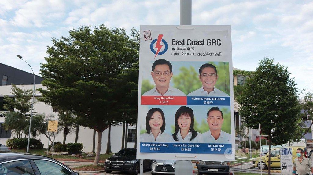 新加坡大選起跑,第4代團隊接班人、副總理王瑞杰轉戰東海岸集選區,圖為王瑞杰代表執政黨人民行動黨領軍赴東海岸集選區參選的競選看板。中央社記者黃自強新加坡攝 109年7月2日