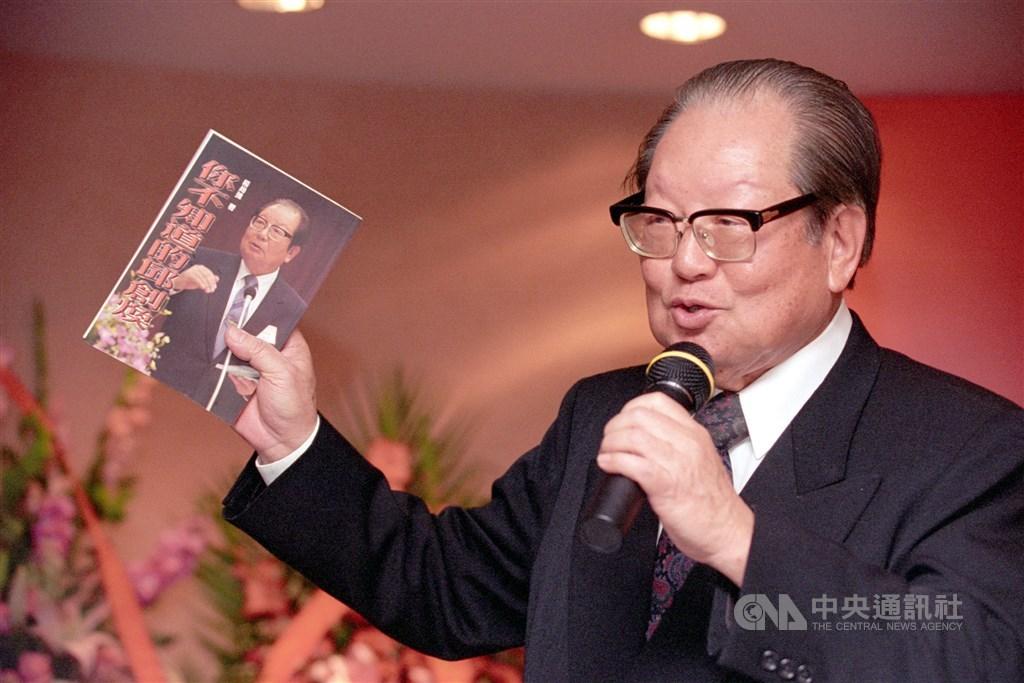前考試院長及曾任台灣省主席的邱創煥2日中午病逝台北家中,享耆壽96歲。(中央社檔案照片)