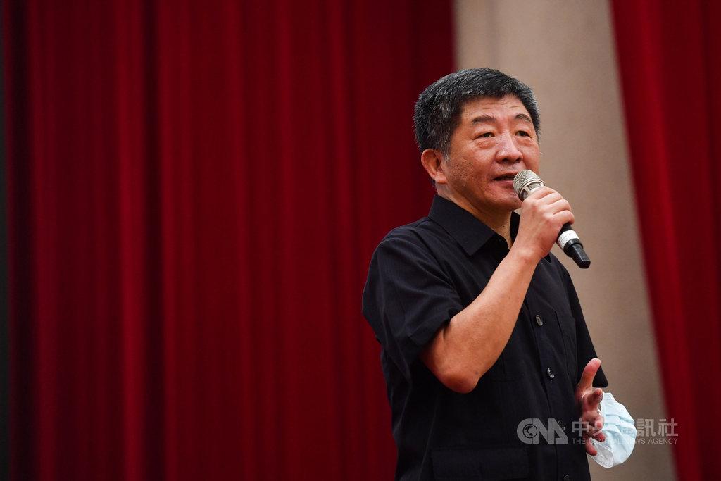 疾管署與台灣公共衛生學會4日上午在台灣大學公共衛生學院舉行「COVID-19暨防疫新生活健康行為監測教育訓練」,衛福部長陳時中出席致詞。中央社記者林俊耀攝 109年7月4日