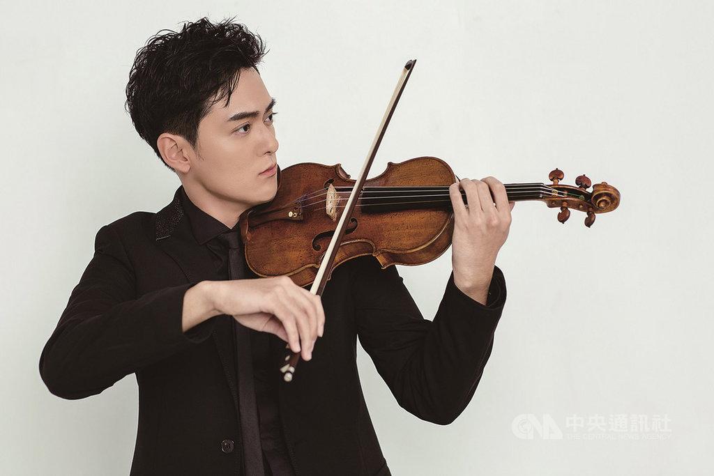 小提琴家曾宇謙將舉辦小提琴大師班,以過來人的角色,與學子們分享他追逐夢想的堅持,以及對於詮釋音樂的想法。(環球唱片提供)中央社記者趙靜瑜傳真 109年7月5日