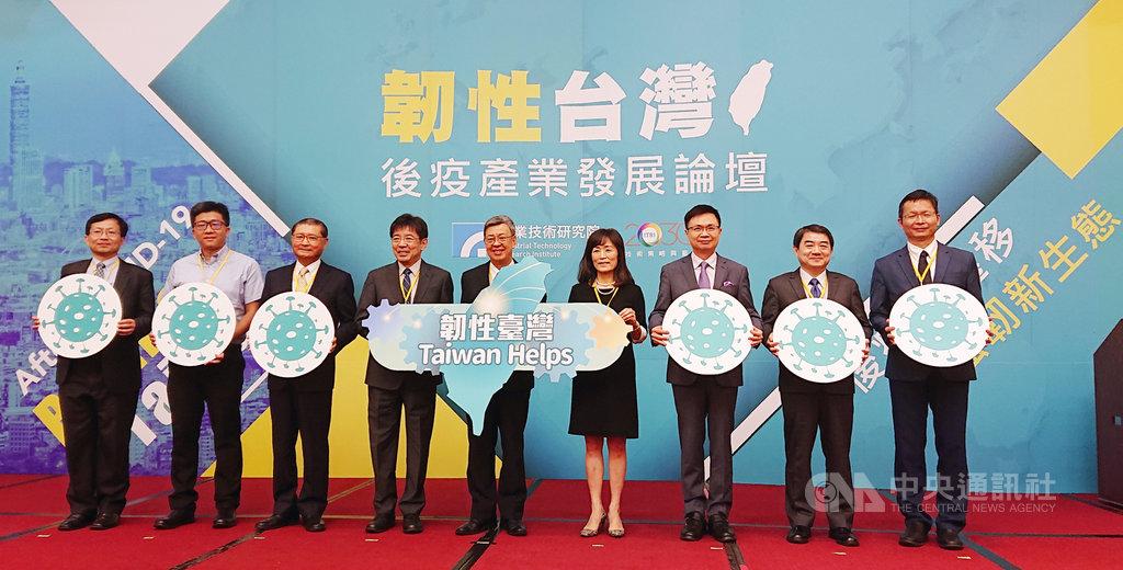 工研院6日舉辦論壇,倡議企業應從製造思維轉向知識價值思維,打造台灣成為全球可信任關鍵夥伴,創造疫後新商機。中央社記者潘姿羽攝  109年7月6日