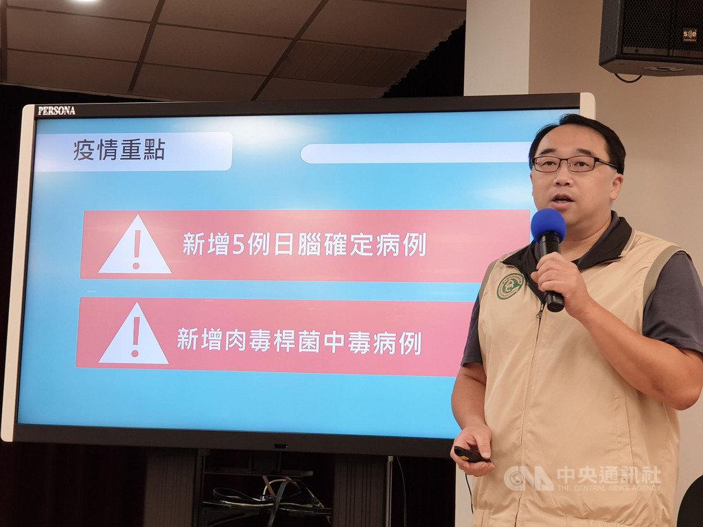 疾管署疫情中心副主任郭宏偉(圖)7日表示,台灣今年首起嬰兒肉毒桿菌中毒,為北部4個月大男嬰,在吃了自製副食品後出現中毒症狀;目前個案狀況已有改善,持續住院治療中。中央社記者陳偉婷攝 109年7月7日